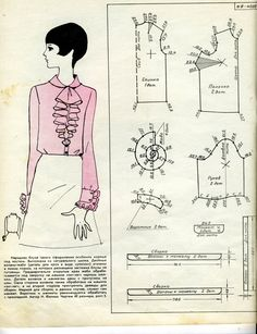 Beginning to Sew Modest Clothing Patterns – Recommendations from the Experts Motif Vintage, Vintage Dress Patterns, Blouse Patterns, Clothing Patterns, Techniques Couture, Sewing Techniques, Sewing Clothes, Diy Clothes, Couture Vintage