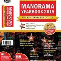 Manorama Yearbook 2015