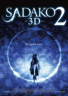 貞子3D 2(Sadako 3D 2)