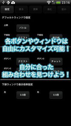 """<font color=""""red"""">アヴァロンの騎士用</font>【最強ブラウザ攻略アプリ】が登場!!<p>「携帯ギルドは、PCギルドには勝てない。」<br>そんな時代もここまでです!!<p><font…"""