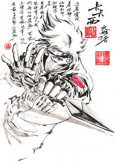 55 Best Naruto Tattoo Ideas Images Anime Naruto Drawings Anime Art