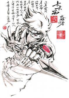 <3 Kakashi