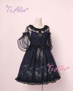 Black Elegant Constellation Unicorn Lace Gallus Dress SP178969