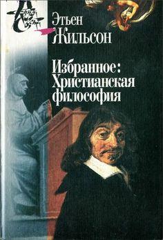 григорян юрий алексеевич нейрохирург биография