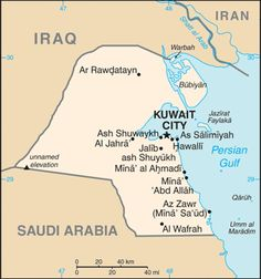 Kuwait's Oil and Gas Contractual Framework and the Development of a Modern Natural Gas Industry Operation Desert Shield, Army Crafts, Country Information, Geography For Kids, Country Maps, National Symbols, Iraq War, Oil And Gas, World