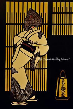 """Owara kaze-no-bon"" Toyama, Japan Japanese Culture, Japanese Art, Japanese Style, Grafic Art, Toyama, Folk Dance, Japanese Painting, Illustration Girl, Four Seasons"