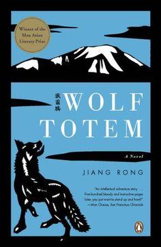 Wolf Totem: Jiang Rong