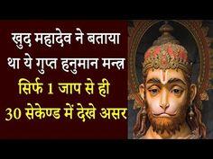 Sanskrit Quotes, Sanskrit Mantra, Gita Quotes, Vedic Mantras, Hindu Mantras, Quotes Quotes, Hanuman Chalisa Mantra, English Tenses Chart, Ganpati Mantra
