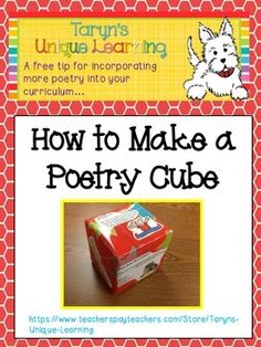 If you are looking for a great and inexpensive way to incorporate more poetry into your school year, this could be just what you are looking for. This is a set of directions for making a Poetry Cube.  You just need a few simple items that are around your house, and a set of 6 poems per cube.