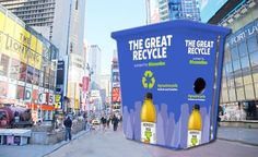 Bottles to be converted into a school garden #NYC #TimesSquare #recycle #environment #green