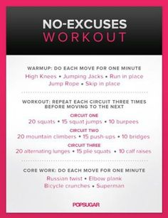 Easy Boxing Fitness Workouts For Women - great at home workout for the days I don't make it to the gym or feel like I need more