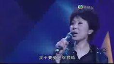 『愛はかげろうのように』広東語版1…関菊英「唏!不要走」 - ニコニコ動画:GINZA