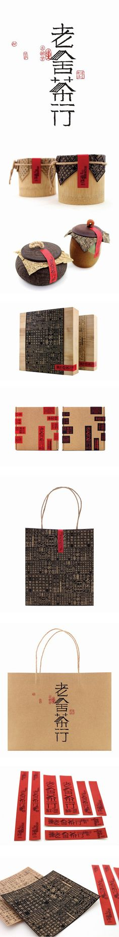 Asian inspired shopping #packaging #branding PD