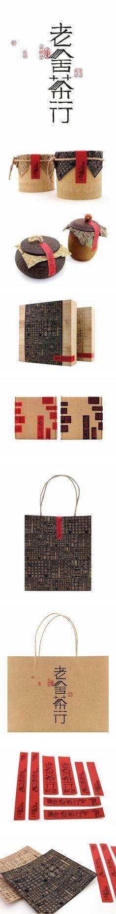 Cool Brand Identity Design. Asian Shopping. #branding #brandidentity [http://www.pinterest.com/alfredchong/]