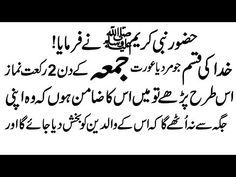 Imam Ali Quotes, Quran Quotes Love, Quran Quotes Inspirational, Islamic Love Quotes, Muslim Quotes, Religious Quotes, Duaa Islam, Islam Hadith, Islam Quran