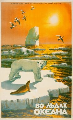In The Icy Ocean USSR 1952 - original vintage Soviet documentary film poster by L Frayman for In The Icy Ocean (Life in the Arctic / Во Льдах Океана) directed by Aleksandr Zguridi and narrated by V. Aksyonov listed on AntikBar.co.uk