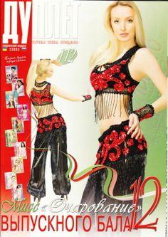 image hostВесь журнал со схемами