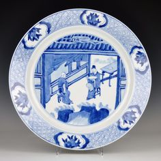 US $2,325.00 in Antiques, Asian Antiques, China
