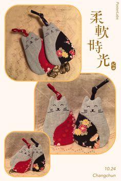 Sweat Cat Key Cover Holder 情侣猫咪钥匙包
