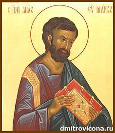 Szent Márk