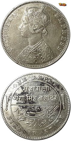 N♡T. 1892 British India, Bikanir State - Silver One Rupee - Queen Victoria