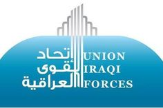 اتحاد القوى: العراق لا يحتاج الى شركة عالمية لإدارة أجوائه