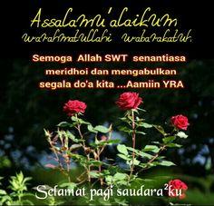 Pray Quotes, Doa, Islamic Quotes, Allah, Good Morning, Gardening, Gallery, Poster, Buen Dia
