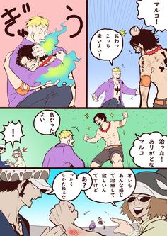 One Piece Funny, One Piece Comic, One Piece Fanart, One Piece Ship, One Piece Ace, One Piece Pictures, One Piece Images, Susanoo Naruto, Chibi