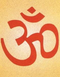 AUM (OM, OHM) within Hinduism symbolizes the unborn non-dualistic, omnispresent, impersonal Absolute, which incoperates all forms of life; which is life. The sacred AUM symbol above represents both the unmanifest, nirguna, and manifest, saguna, aspects of the Absolute. By sound and form, AUM symbolizes the infinite Brahman* (ultimate reality).