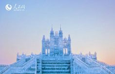 Eight beautiful places to visit in winter in China` have you ever been there? 2. Harbin