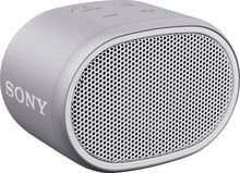 Shop Sony Portable Bluetooth Speaker Gray at Best Buy. Find low everyday prices and buy online for delivery or in-store pick-up. Waterproof Bluetooth Speaker, Bluetooth Speakers, Bass, Electronics Projects, Entertainment System, Component Speakers, Passive Radiator, Speaker Design, Hifi Audio