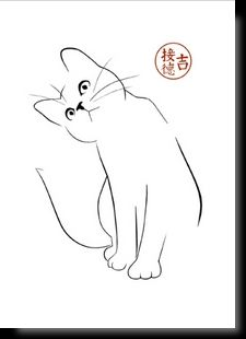 Postcards from Art Cats Tattoo Ideas diy tattoo images - tattoo images drawings - tattoo image Drawing Tips, Painting & Drawing, Drawing Drawing, Simple Cat Drawing, Kitty Drawing, Drawing Ideas, Silkscreen, Art Carte, Postcard Art