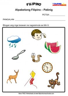 """Five letters of the 28 in the Filipino Alphabet are referred to as """"Patinig"""" (Filipino vowels). These are the letters A, E, I, O and U. The rest of the letters are referred to as """"… Vowel Worksheets, Printable Preschool Worksheets, Free Kindergarten Worksheets, 1st Grade Worksheets, Reading Worksheets, Kindergarten Reading, Kids Worksheets, Map Activities, Activity Sheets"""