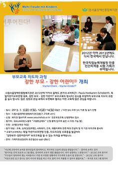 Poster of Seoul Community Rehabilitation Center / Designed by PJH in SCRC / 20130523 / tool : Apple Keynote / www.seoulrehab.or.kr  시립서울장애인종합복지관 포스터 제작 기획홍보실 박재훈