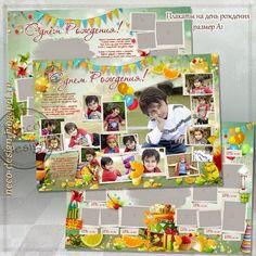 http://neco-design.blogspot.com/2014/08/plakat-na-den-rozhdenija.html