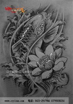 鲤鱼 纹身 - Google Search