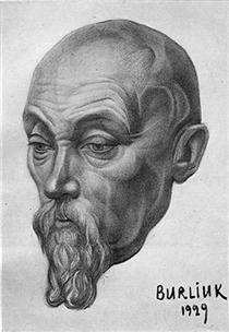 Portrait of Nicholas Roerich - David Burliuk