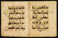 A Qur'an bifolium in Maghribi script, North Africa or Andalusia, late 12th-13th century AD