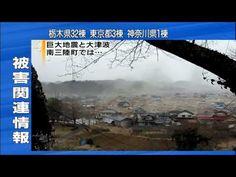 Japan Tsunami Attack at Minamisanriku.mp4 - YouTube