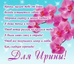 Alles gute zum geburtstag wunsche auf russisch