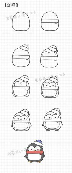Cercles heureux - ein Kreativ Tutorial zum Malen und Entspannen, 堆 糖 - 美好 生活 研究所. Cute Easy Drawings, Kawaii Drawings, Cartoon Drawings, Penguin Cartoon Drawing, Panda Drawing, Drawing Animals, Animal Drawings, Pencil Drawings, Doodle Art