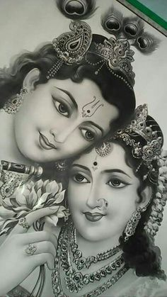 Sri Radha and Krishna, Sri Krishna avathar is completely Divine.In this avathar Lord gave to mankind a compilation that is a religious classic with pro found phylosophical thoughts. Krishna Leela, Radha Krishna Photo, Shree Krishna, Krishna Art, Radhe Krishna, Krishna Tattoo, Krishna Temple, Hanuman, Lord Krishna Images