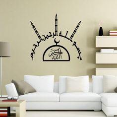 Muslim Sticker Wall decor Art vinyl decals Quran Calligraphy Islamic Mural #ETOP #Modern