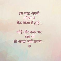 Zindagi Quotes So True In Hindi , Zindagi Quotes Morning Love Quotes, First Love Quotes, Shyari Quotes, Love Quotes Poetry, Cute Love Quotes, Love Quotes For Him, Poet Quotes, Epic Quotes, Husband Quotes