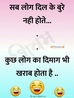 24 Ideas Birthday Quotes Funny For Her Cats For 2020 Funny People Quotes, Funny Quotes In Hindi, Cute Funny Quotes, Sarcastic Quotes, Jokes Quotes, Fun Quotes, Funny Pranks For Kids, Funny Baby Jokes, Funny Adult Memes