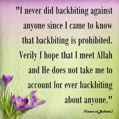 quote of Imam al-Bukhari