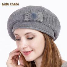 Aide chebi  2017 Nuevo sombrero de Lana de las mujeres calientes del  invierno de 4f03bd31783