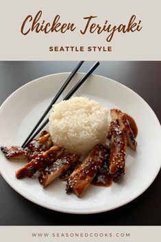 This homemade chicken teriyaki sauce and marinade is a hybrid of Seattle style and traditional teriyaki with all the sweet sticky glaze you'd expect from your food court favorites. Chicken Teriyaki Sauce, Seattle Fashion, Food Court, Glaze, Main Dishes, Homemade, Traditional, Breakfast, Sweet