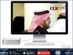 أضخم عمل تدريبي علمي عربي على اليوتيوب
