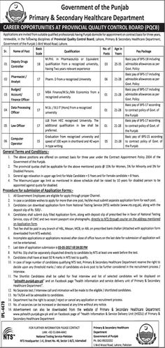 Nfc Institute Of Engineering  Fertilizer Research Jobs